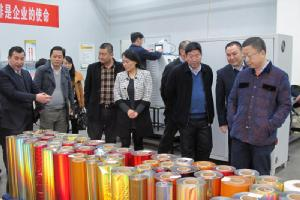 In December 2014 Chinese laborers technology executives learning exchange